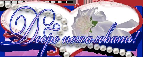http://img-fotki.yandex.ru/get/5629/65387414.11e/0_c7873_40dba7f7_L.jpg