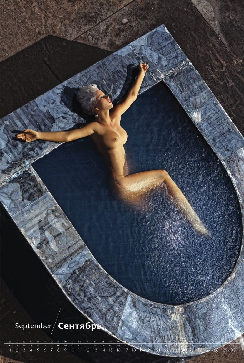 Эротический календарь судостроительного завода Краншип на 2013 год - сентябрь
