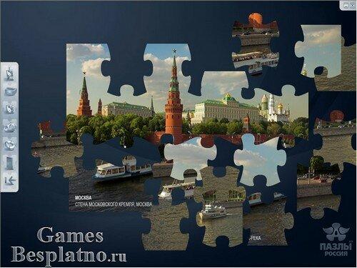 Пазлы 2.0. Россия