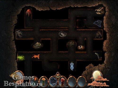 Царство кошмара 2: В конце. Коллекционное издание