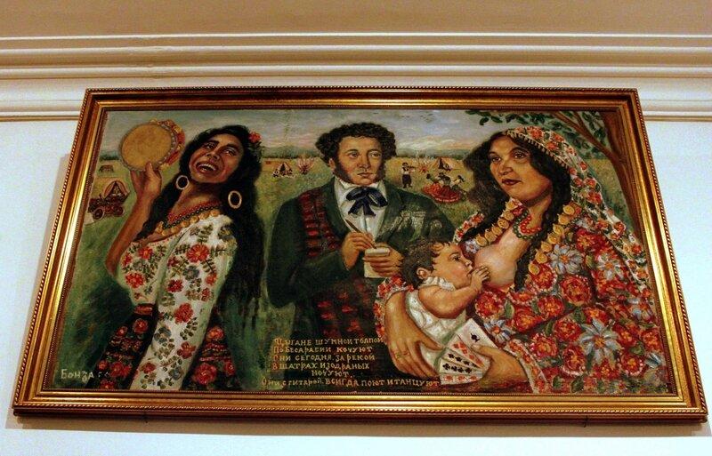 Дом-музей Параджанова