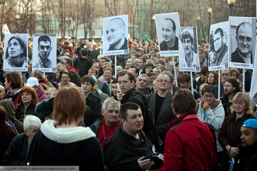 Митинг в поддержку Алексея НАВАЛЬНОГО