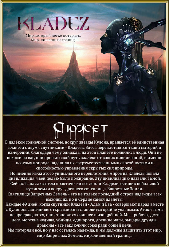 http://img-fotki.yandex.ru/get/5629/94221122.0/0_de86e_a23590b_XL.jpg