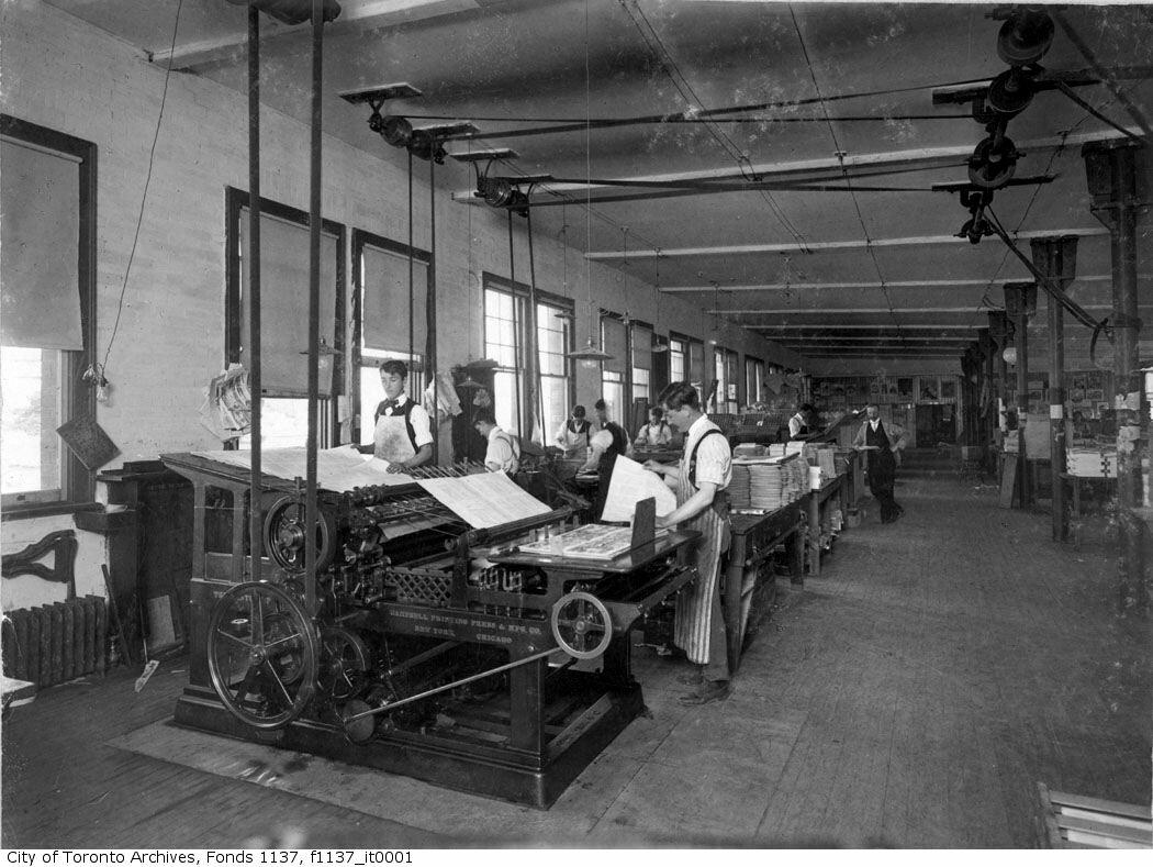 Печатники и наборщики