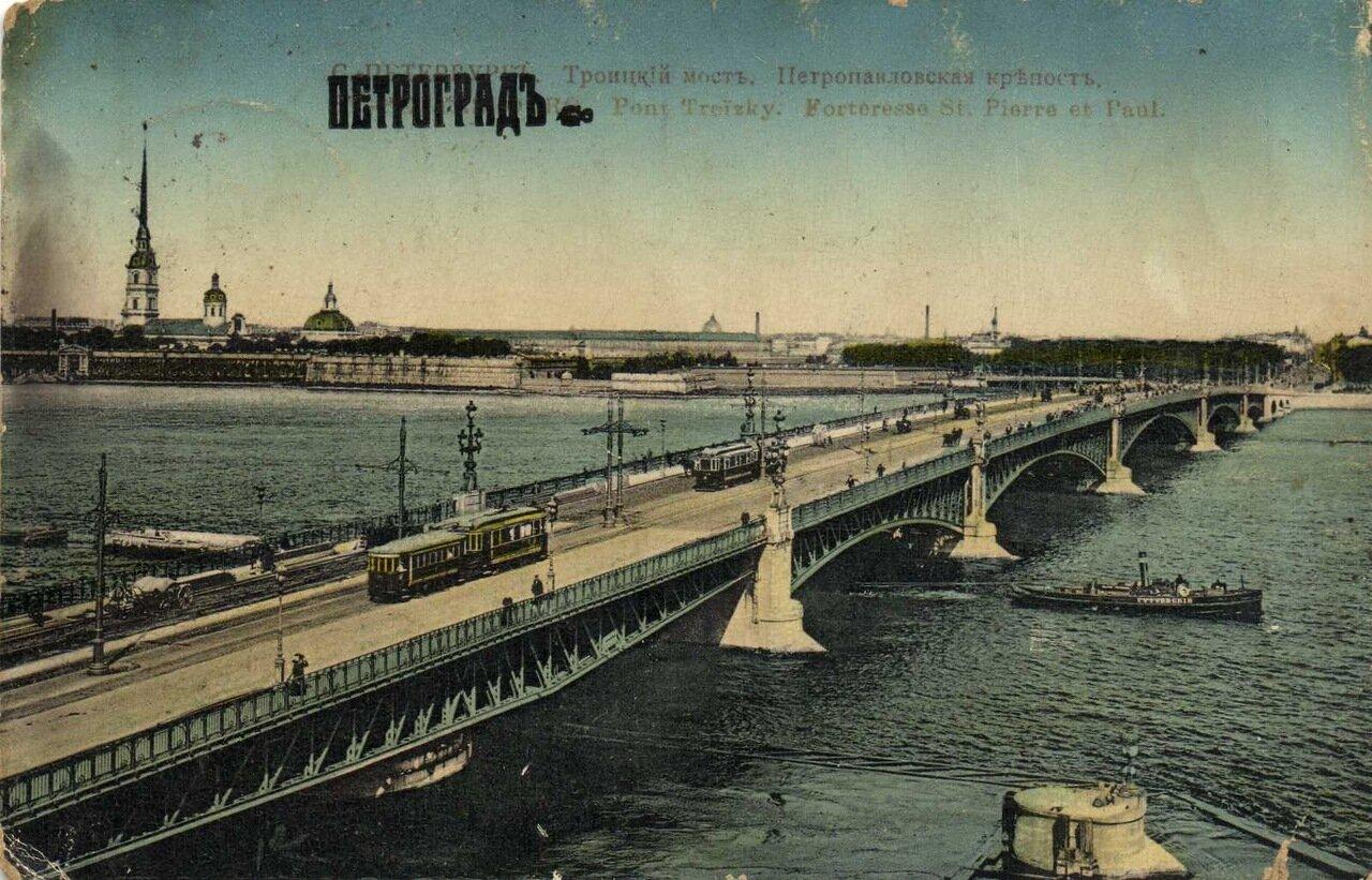 Троицкий мост. Петропавловская крепость