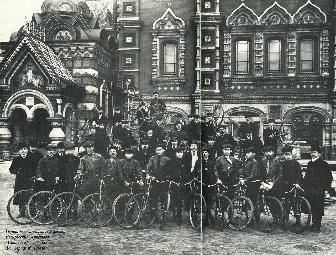 Велосипедисты у церкви Вознесения.1906