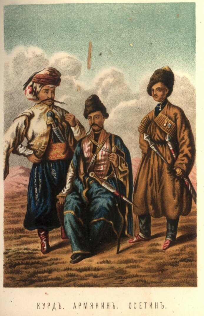 Курд, армянин и осетин