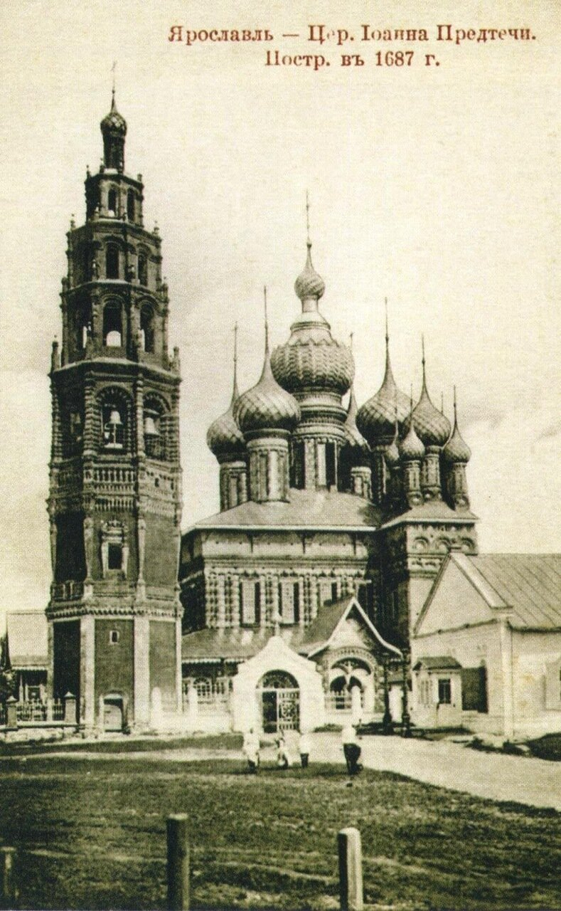 Храм Иоанна Предтечи.