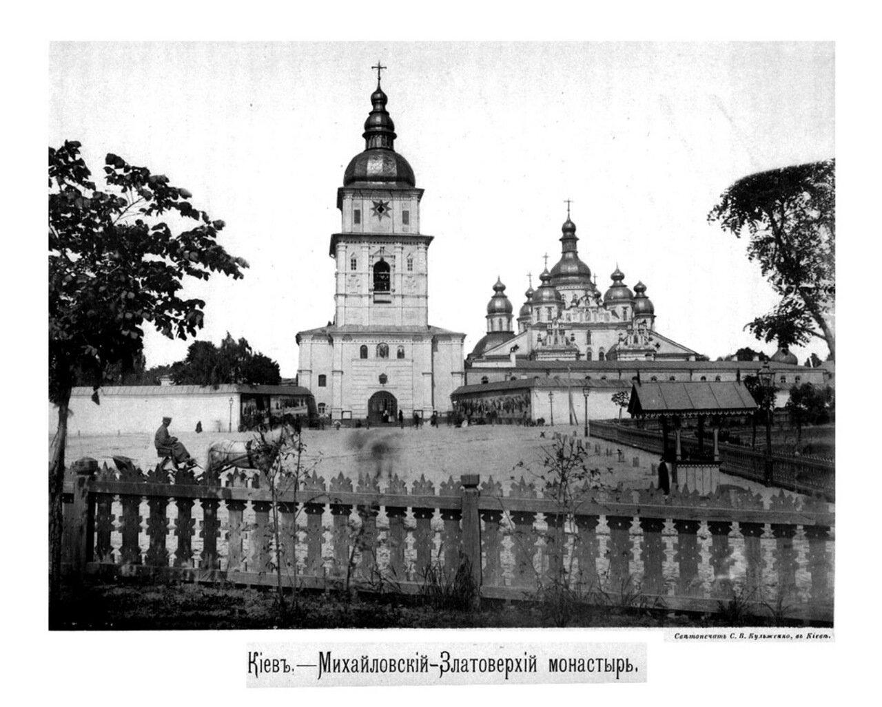 Михайлово-Златоверхий монастырь