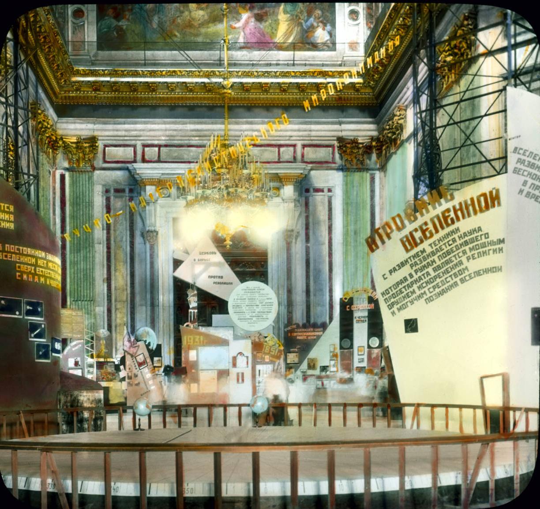 Санкт-Петербург. Исаакиевский собор в качестве музея атеизма