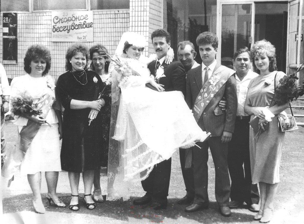 Свадьбы в 80 годов 94