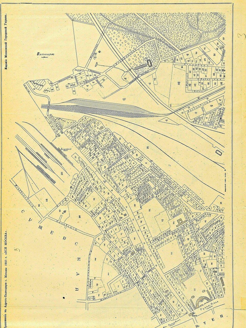 03. План Мещанской части города Москвы