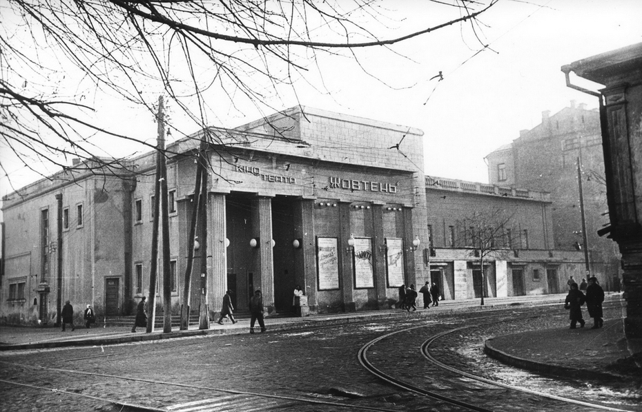 1948. Кинотеатр Жовтень на углу улиц Шолом-Алейхема (теперь улица Константиновская) и Щекавицкой