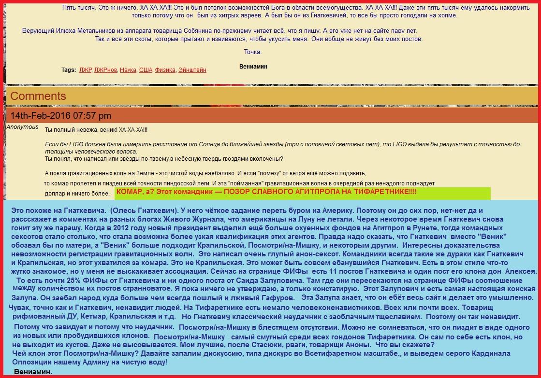 Рабочие прокси США - Всё о прокси и IP - web A net