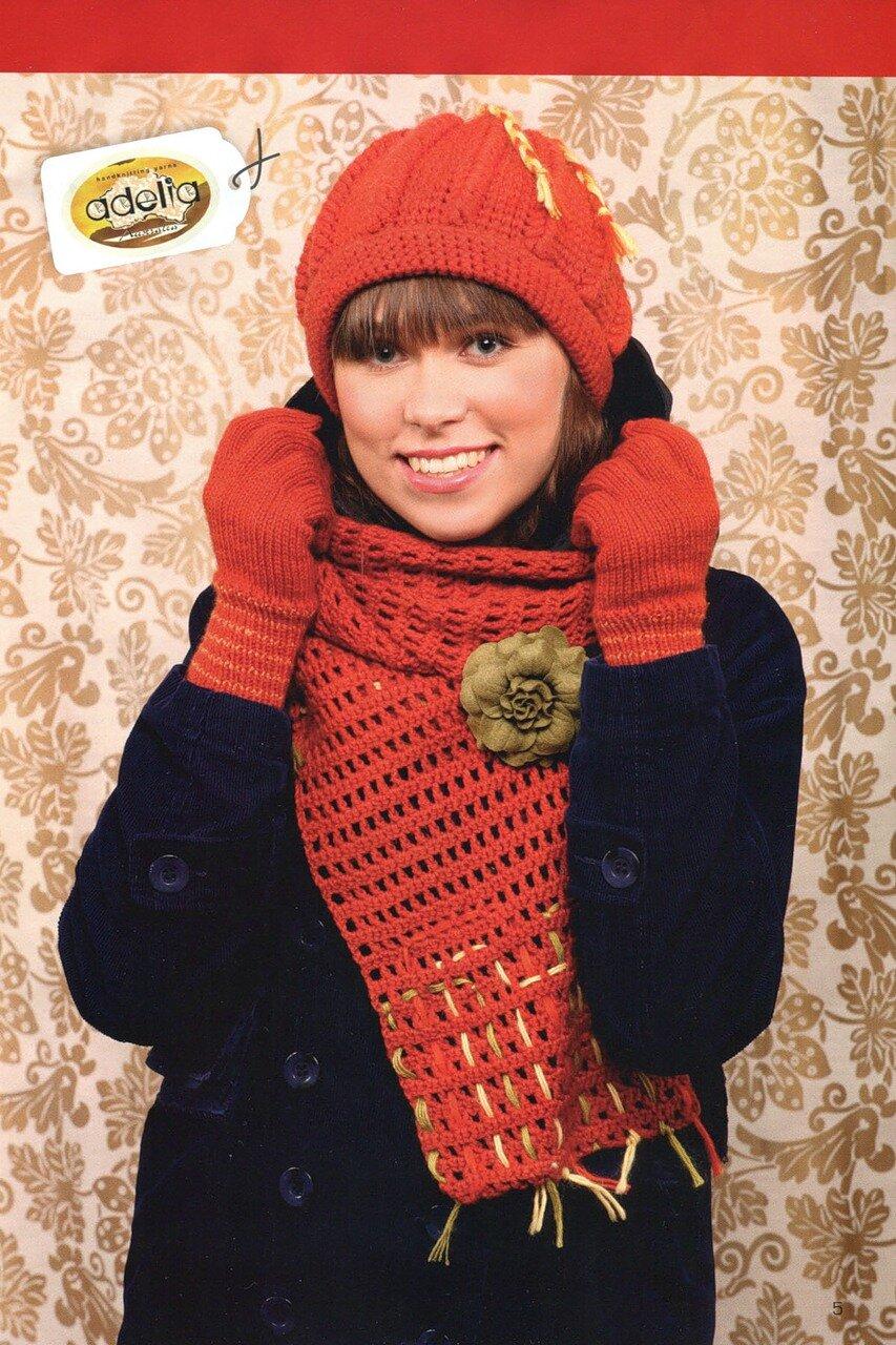 схема вязания спицами шарф-жабо
