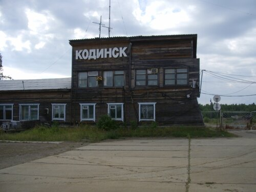 Аэропорт Кодинск