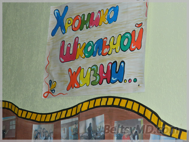 Плакат на встречу одноклассников своими руками 33