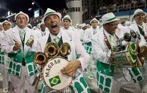 Карнавал Рио-де-Жанейро — «Всем веселиться!»