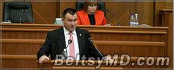 Парламентская комиссия представила отчёт об охоте 23 декабря 2012 года