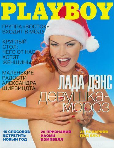 Плейбой Россия декабрь 1996
