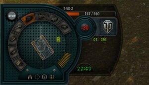 Дамагпанель для World of Tanks