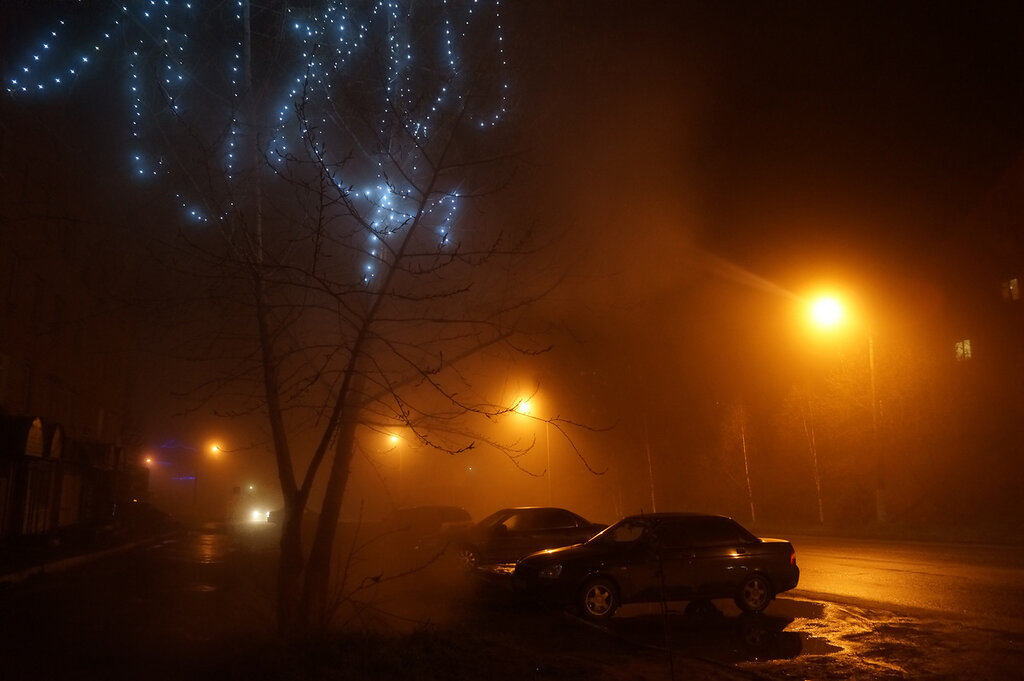 Город Златоуст. Ночь. Туман