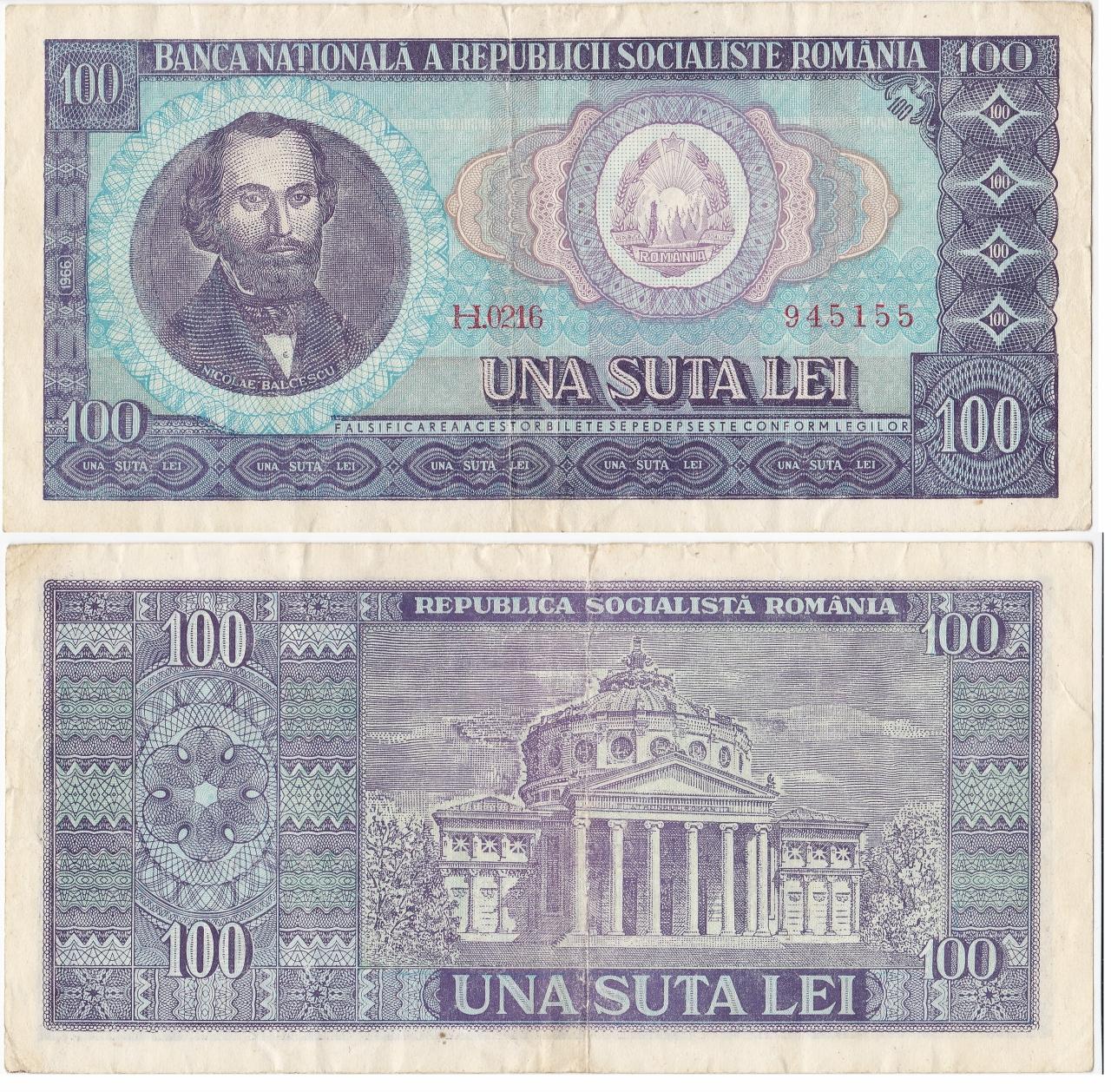 Strela. Банкноты и монеты - путешествие по свету!