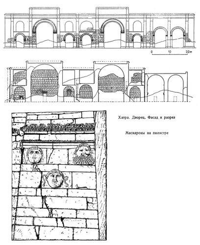 Фасад и разрез дворца в Хатре, маскароны на пилястре