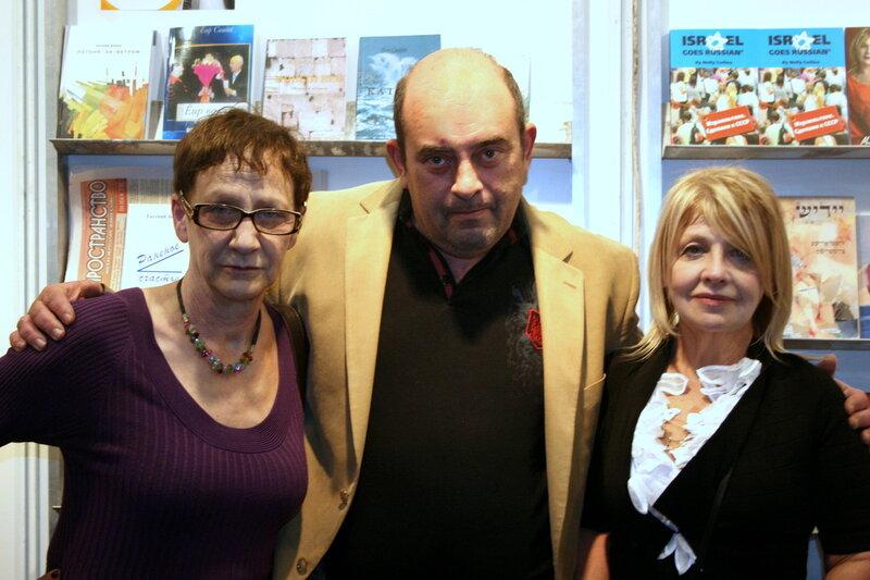С Риной Жак и Нелли Гутиной