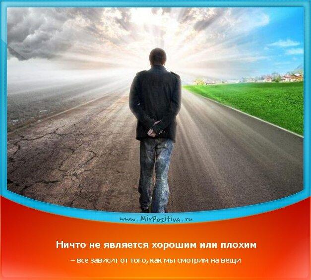 http://img-fotki.yandex.ru/get/5630/192610752.a/0_b159e_d5ef39bd_XL.jpg.jpg