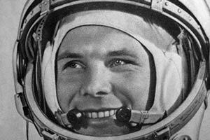 Юрий Гагарин - человек покоривший космос