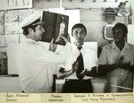 Али Насер Мухамед на БДК-90..JPG