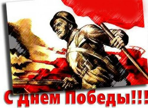http://img-fotki.yandex.ru/get/5630/204364386.7/0_9ba74_2fcd79d6_L
