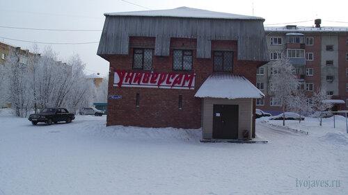 Фотография Инты №3403  Северная сторона Мира 45а 10.02.2013_12:36