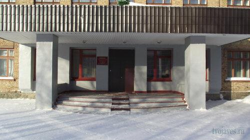 Фото города Инта №3866  Вход в Гимназию №3 Мира 14 19.02.2013_13:24