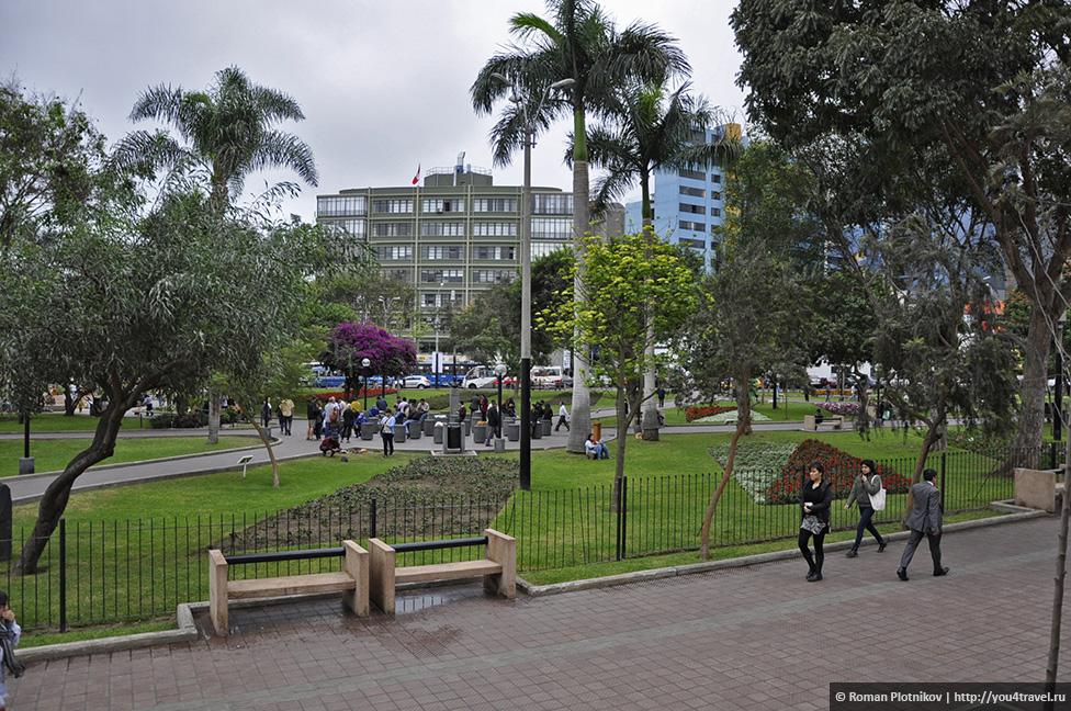 0 160cfc 23f041a orig Пасмурный мегаполис Лима   столица Перу