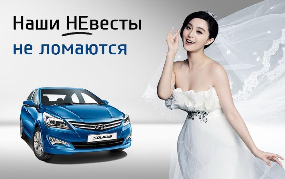 Реклама Лада Веста - не-Веста