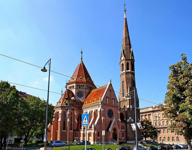 Кальвинистская церковь в Будапеште