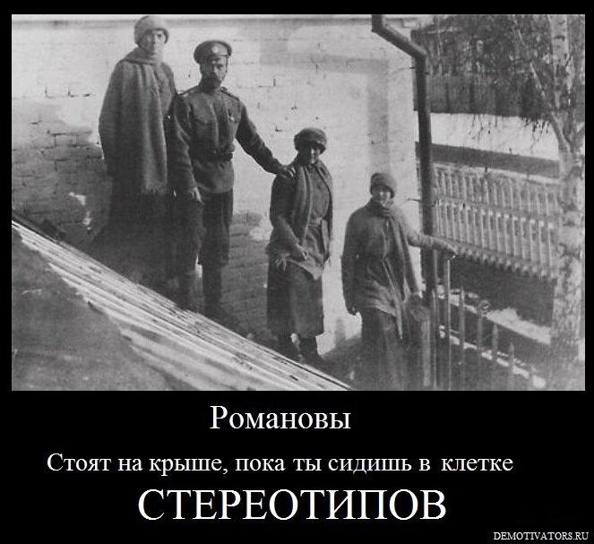 http://img-fotki.yandex.ru/get/5630/30056330.35/0_c20e8_fcfb4d06_XL.jpg