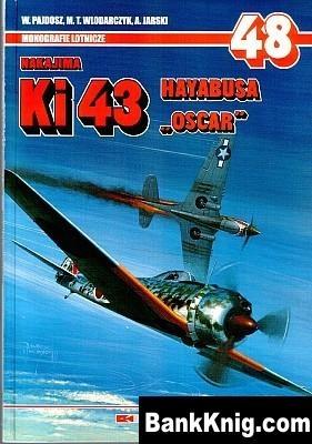 Книга Nakajima Ki43 Hayabusa Oscar