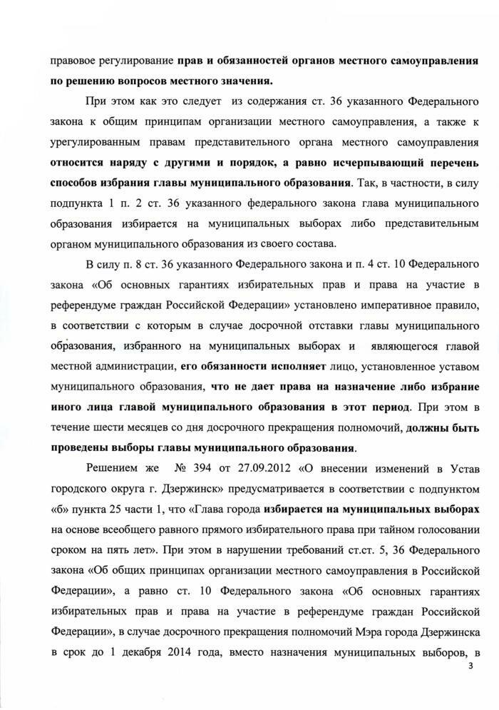 http://img-fotki.yandex.ru/get/5630/31713084.4/0_bdc09_dd385711_XXL.jpeg.jpg