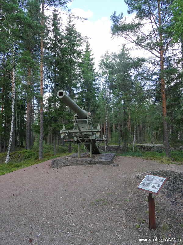 За неименеем лучшей техники на оборону ставили старые девятидюймовые орудия