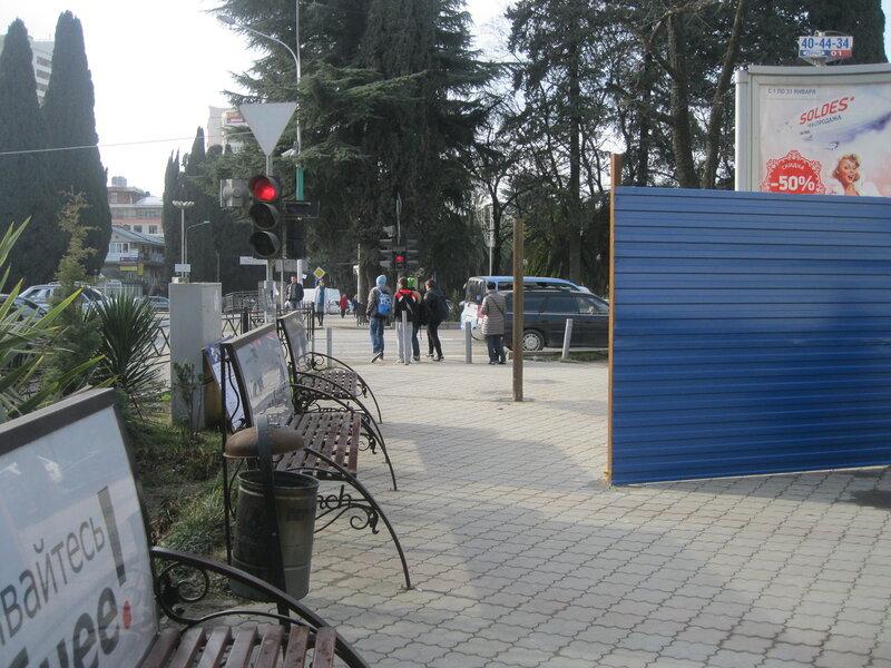 Адлер, пешеходный переход