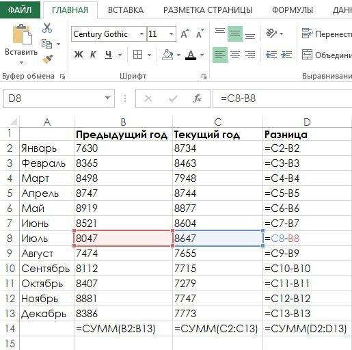 Почему формула не работает в экселе 173