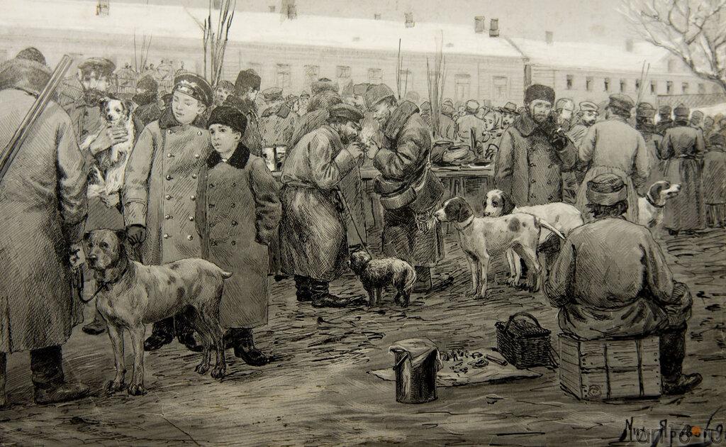 Михаил Михайлович Яровой (1864-1940). Трубный рынок. Торговля собаками. 1891.