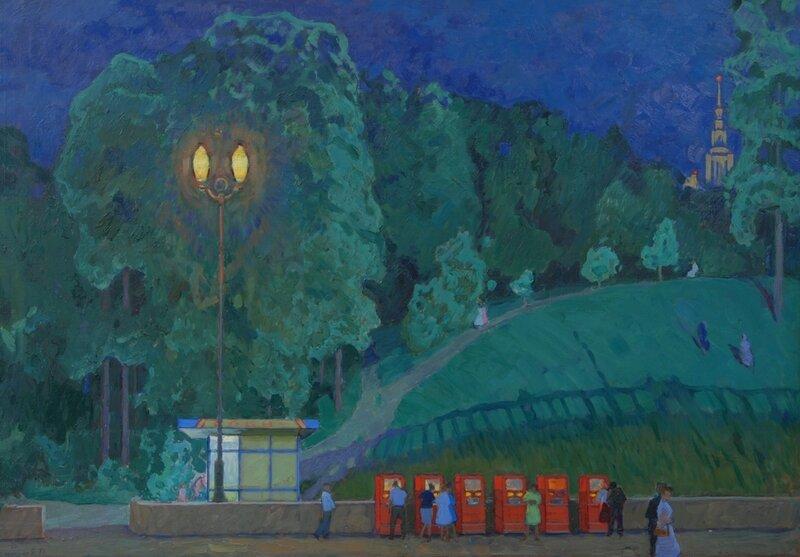 Евгений Петрович Биткин  (1932, Москва). Воробьёвы горы, 1970.