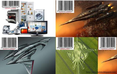 Бытовые товары Земли и Внеземелья