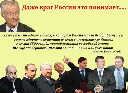 http://img-fotki.yandex.ru/get/5630/54835962.8b/0_11cd58_2d1a09ec_L.jpg