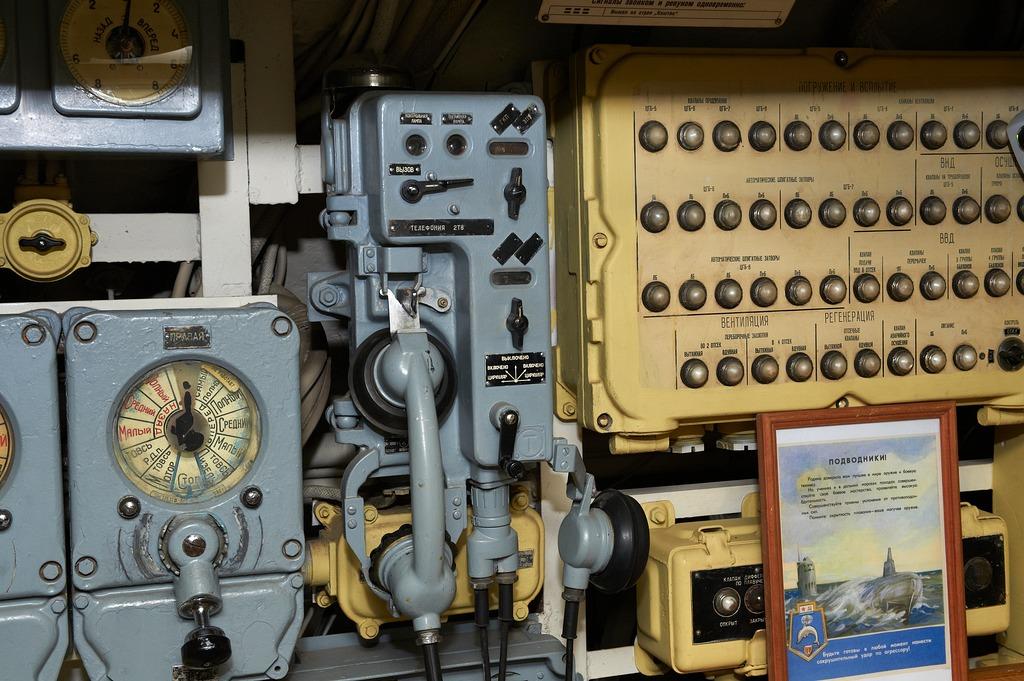 рабочее место в подводной лодке
