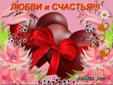 valentinka-12